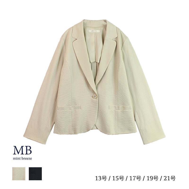 リップルジャケット(P) 大きいサイズ レディース 【MB エムビー】 婦人服 ファッション 30代 40代 50代 60代 ミセス おしゃれ 通販
