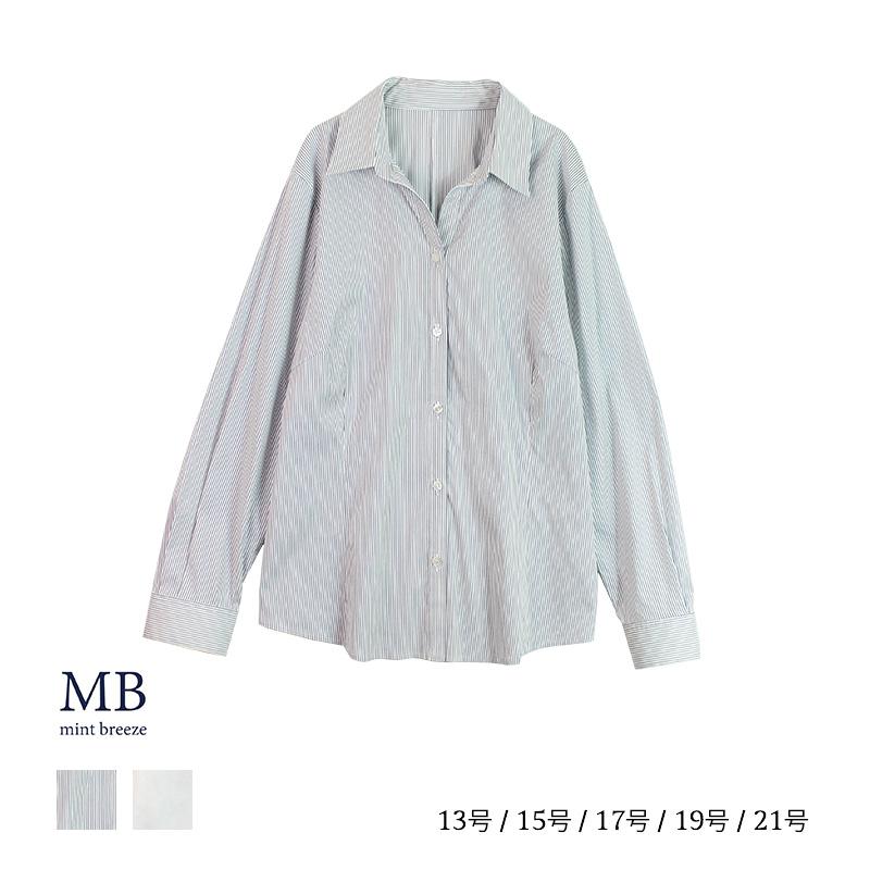 ベーシックシャツ(P) 大きいサイズ レディース 【MB エムビー】 婦人服 ファッション 30代 40代 50代 60代 ミセス おしゃれ MM
