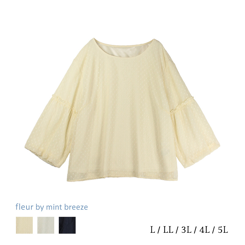 bbdba7c3c5edd 30代 【fleur by mint breeze フルール バイ ミントブリーズ】 通販 ミセス 60代