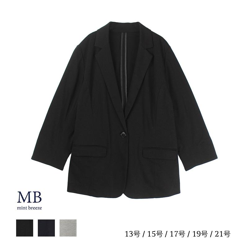 ジャケット(P) 大きいサイズ レディース 【MB エムビー】 婦人服 ファッション 30代 40代 50代 60代 ミセス おしゃれ 通販