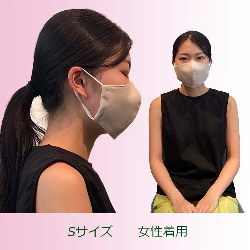 横顔 マスク