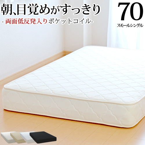 Hotake Bed Mattress New Life For