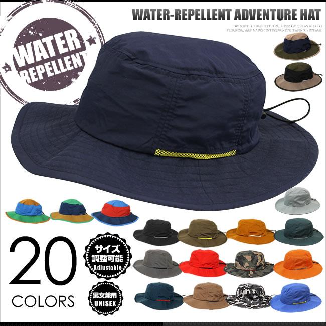 レインハット アドベンチャーハット HAT CAP 帽子 サファリ 撥水加工 BCH-20078M メンズ ギフト バーゲンセール 最安値に挑戦 レディース メール便送料無料 プレゼント