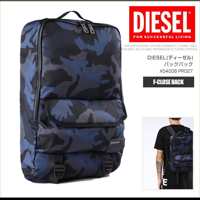 ディーゼル DIESEL リュック バックパック メンズ バッグ X04008 PR027 F-CLOSE BACK 迷彩 ブルーカモ DS2161