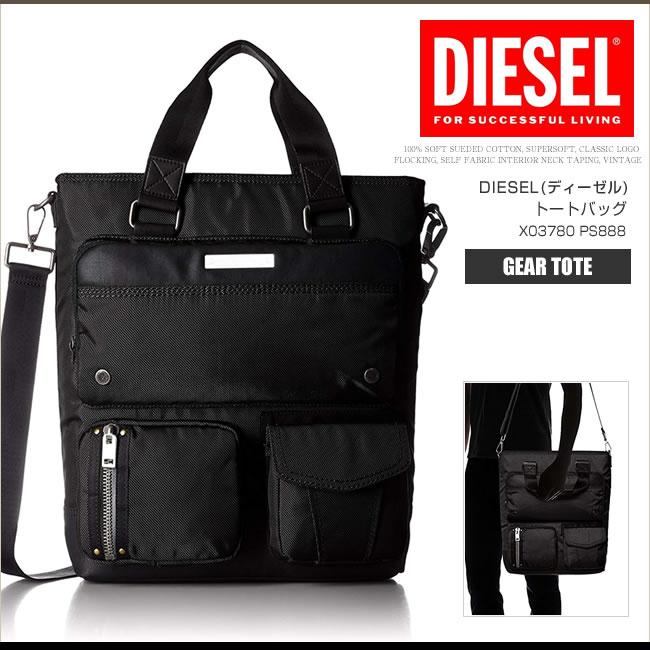 ディーゼル DIESEL トートバッグ ショルダー X03780 PS888 GEAR TOTE ブラック DS2162