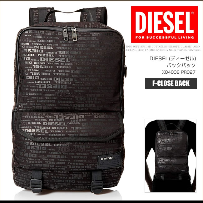 ディーゼル DIESEL リュック バックパック X04008 PR027 F-CLOSE BACK ロゴ ブラック DS2167