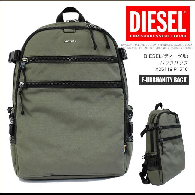 ディーゼル DIESEL リュック バックパック X05119 P1516 F-URBHANITY BACK カーキ DS2169