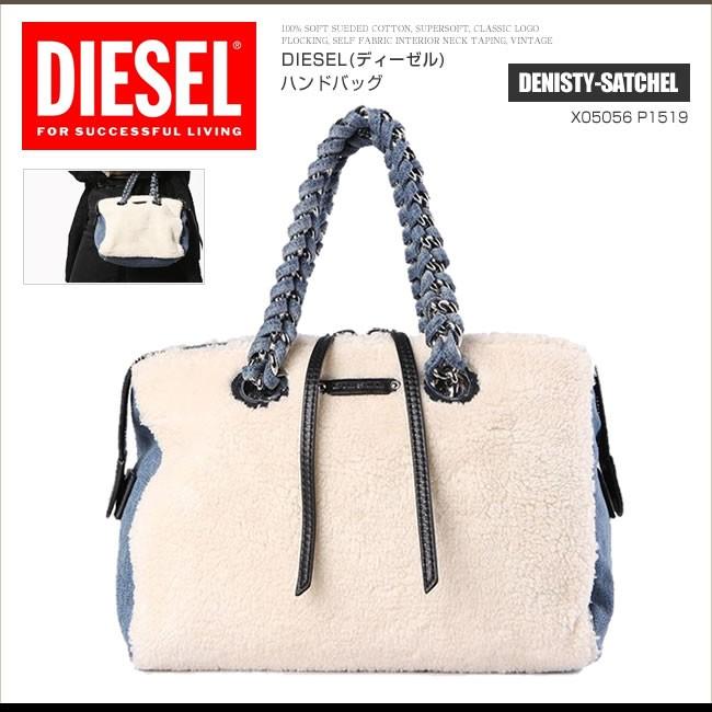ディーゼル ハンドバッグ レディース X05056 P1519 DENISTY-SATCHEL ファー デニム DS2181