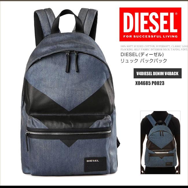 ディーゼル DIESEL リュック バックパック X04685 P0023 V4DIESEL DENIM V4BACK ヴィンテージデニム DS2188