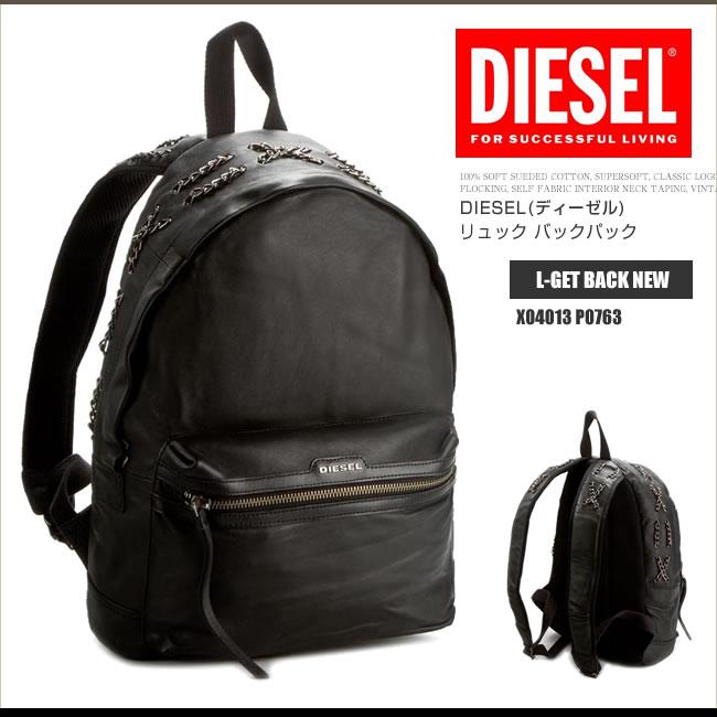 ディーゼル DIESEL リュック バックパック X04013 P0763 L-GET BACK NEW カウレザー チェーン ブラックDS2189