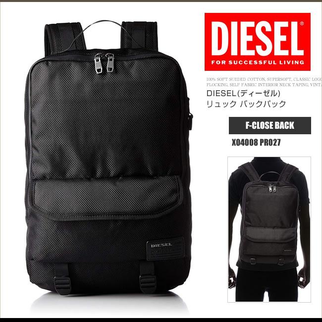 ディーゼル DIESEL リュック バックパック X04008 PR027 F-CLOSE BACK ロゴ ブラック DS2191