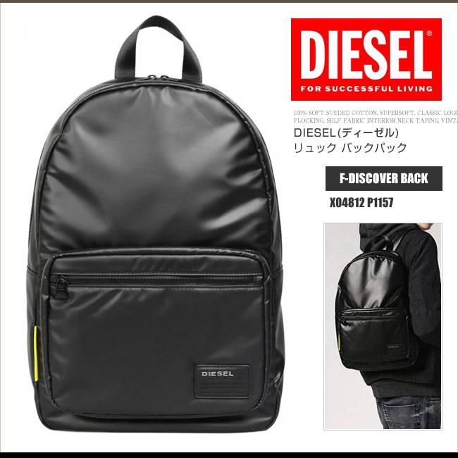 ディーゼル DIESEL リュック バックパック X04812 P1157 F-DISCOVER BACK ブラック 軽量 DS2198