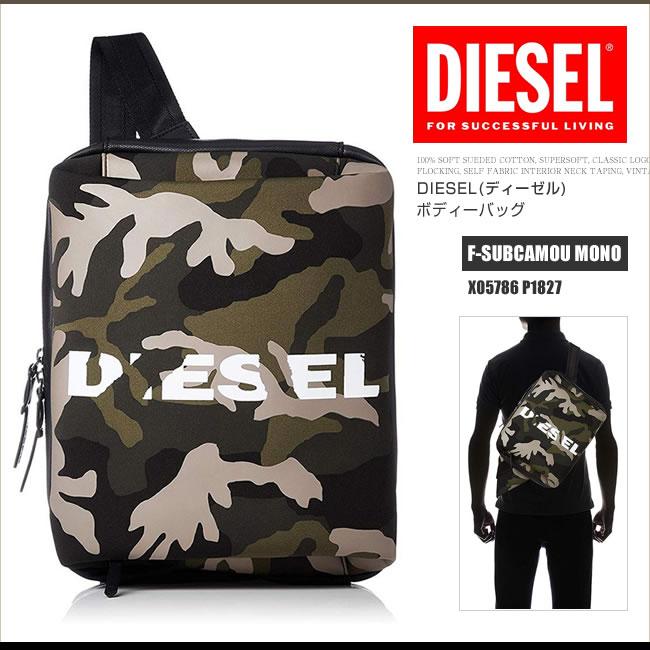 ディーゼル DIESEL ボディーバッグ ワンショルダー X05786 P1827 F-SUBCAMOU MONO BACKPACK カモフラ DS2201
