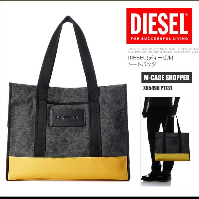 ディーゼル DIESEL トートバッグ ショルダー キャンバス X05490 P1731 M-CAGE SHOPPER ブラックデニム DS2203