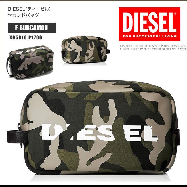 ディーゼル DIESEL ポーチ セカンドバッグ クラッチ X05810 P1706 F-SUBCAMOU POUCHH カモフラ ミリタリー DS2209