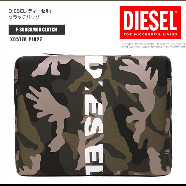 ディーゼル DIESEL クラッチバッグ インナーバッグ XX05778 P1827 F-SUBCAMOU CLUTCH タブレットカモフラ DS2213