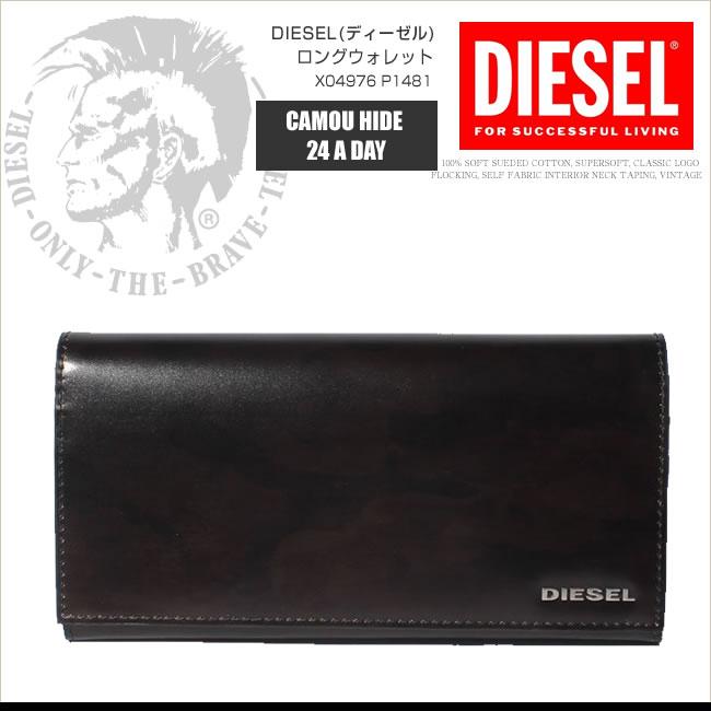 ディーゼル 二つ折り長財布 ロングウォレット X04976 P1481 CAMOU HIDE 24 A DA サイフ レザー DS2901