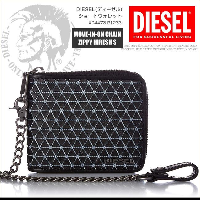 ディーゼル 二つ折り財布 ショートウォレット MOVE-IN-ON CHAIN ZIPPY HIRESH S チェーン付 DS2903