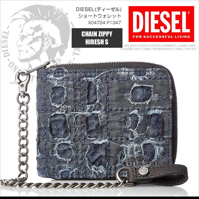 ディーゼル 二つ折り財布 ショートウォレット X04724 P1347 CHAIN ZIPPY HIRESH S チェーン付 DS2904