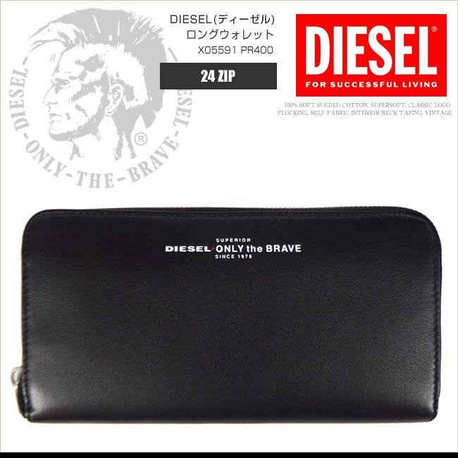 ディーゼル 長財布 ラウンドファスナー メンズ X05591 PR400 24 ZIP レザー ブラック DS2922