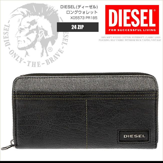 ディーゼル 長財布 ラウンドファスナー メンズ X05573 PR185 24 ZIP ブラック デニム DS2926