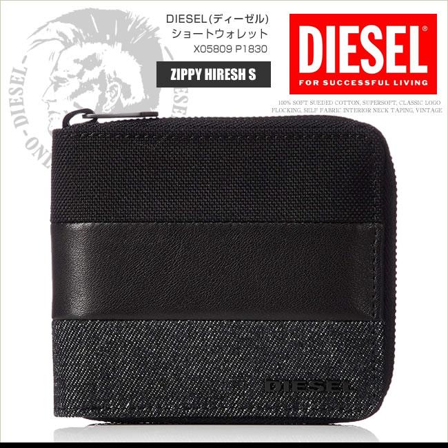 ディーゼル 二つ折り財布 ミニ財布 メンズ X05809 P1830 ZIPPY HIRESH S ラウンドジップ デニム レザー DS2929