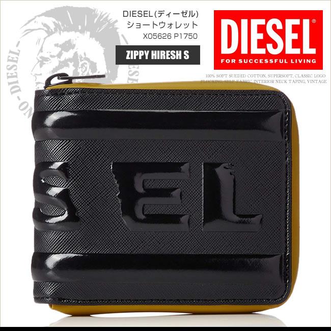 ディーゼル 二つ折り財布 ミニ財布 メンズ X05626 P1750 ZIPPY HIRESH S ラウンドジップ ブラック DS2931
