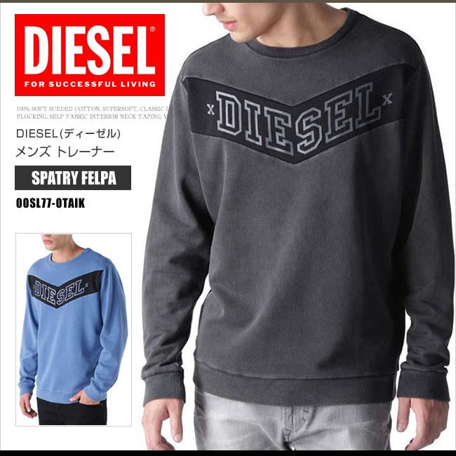 ディーゼル DIESEL トレーナー プルオーバー メンズ 00SL77-0TAIK SPATRY ヴィンテージ加工 DS30066SL