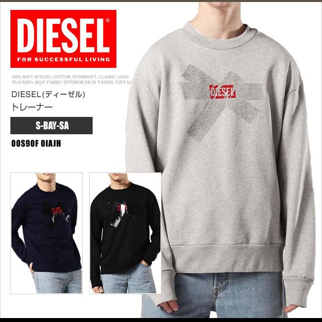 ディーゼル DIESEL トレーナー スウェット ビッグシルエット 00S90F 0IAJH S-BAY-SA 長袖 ドロップショルダー DS30080SL