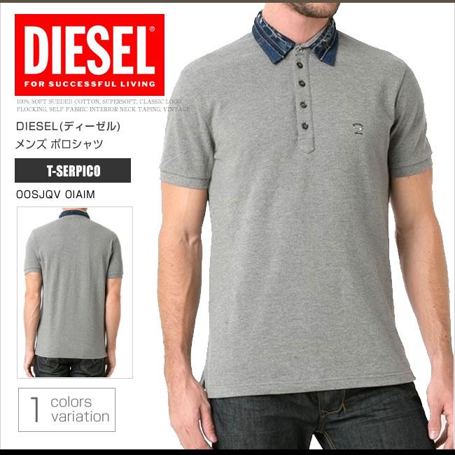 ディーゼル DIESEL ポロシャツ 半袖 メンズ 00SJQV 0IAIM T-SERPICO デニム ゴルフ DS45022 送料無料