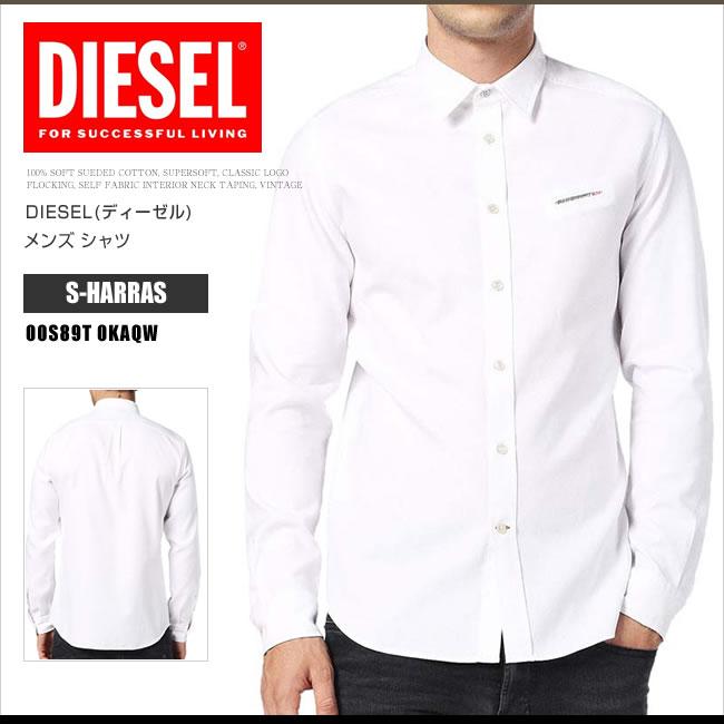 ディーゼル DIESEL シャツ 長袖 オックスシャツ 無地 00S89T 0KAQW S-HARRAS カジュアル ホワイト DS50083