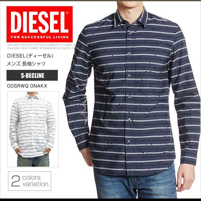 ディーゼル DIESEL シャツ 長袖 ドレスシャツ ロゴ 00SRWQ 0NAKX S-DECLINE ボーダー DS50084SL