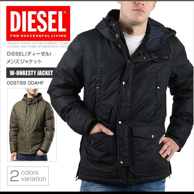 ディーゼル DIESEL 中綿ジャケット ブルゾン アウター 00ST99 0DAHF W-UNRESTY フードダウンジャケット DS65060SL