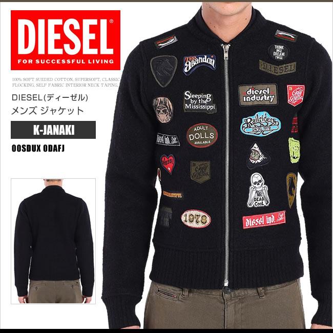 ディーゼル DIESEL ウールジャケット ジップアップニットカーディガン 00SDUX 0DAFJ K-JANAKI ワッペン ブラック DS65066