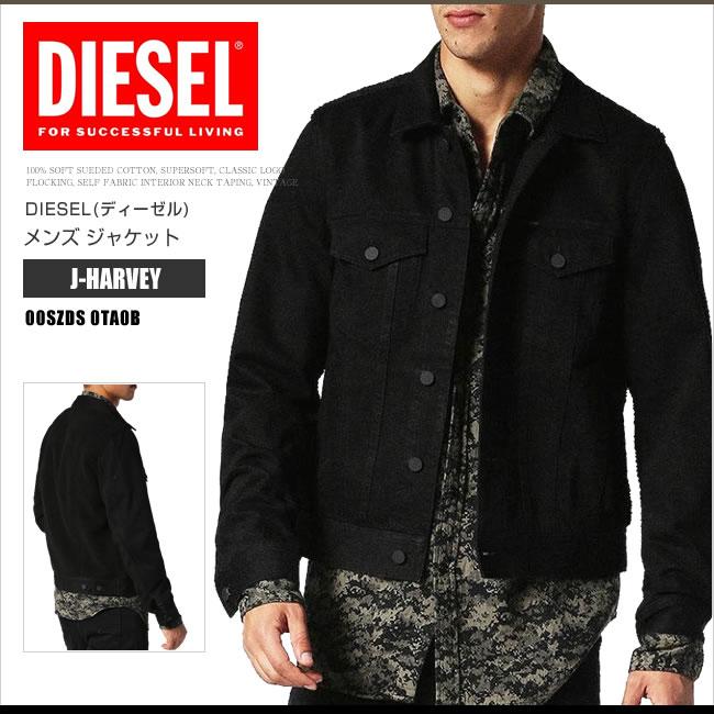 ディーゼル DIESEL Gジャン ボアジャケット デニム 00S3FF 0GA0F D-ASH-FUR モコモコ DS65075