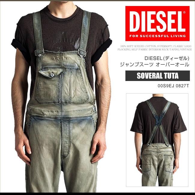 ディーゼル ジーンズ DIESEL デニム SOVERAL TUTA ジャンプスーツ サロペット オーバーオール DS7216