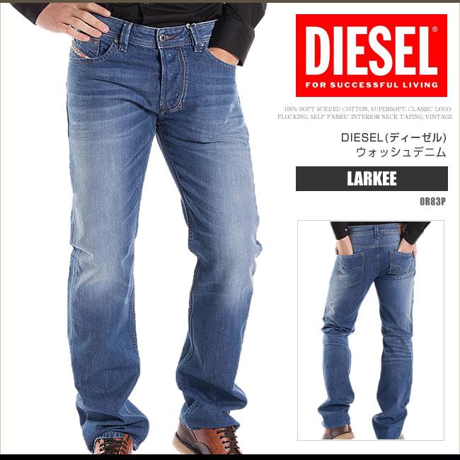 ディーゼル ジーンズ DIESEL デニム レギュラーストレート LARKEE 0R83P レングス34 DS7246 正規品