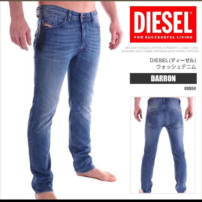 ディーゼル ジーンズ DIESEL デニム レギュラースリムテーパード DARRON 0RB04 レングス34 DS7253 正規品