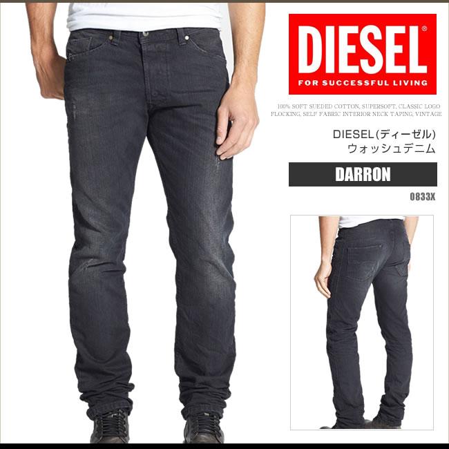 ディーゼル ジーンズ DIESEL ブラックデニム レギュラースリムテーパード DARRON 0833X ブラック ウエスト36 27 DS7255 正規品