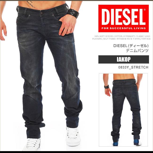 ディーゼル DIESEL ジーンズ デニム パンツ メンズ IAKOP 0833Y_STRETCH レギュラースリムテーパード ブラック DS7294