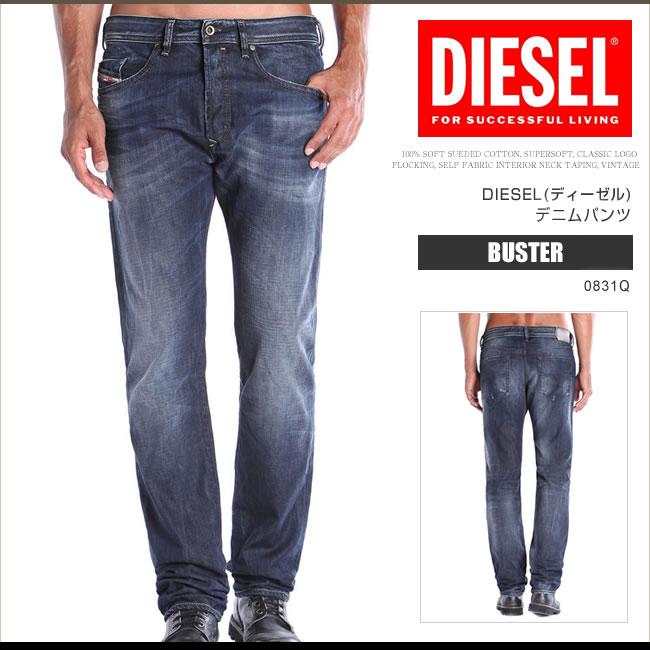 ディーゼル DIESEL ジーンズ デニム パンツ メンズ BUSTER 0831Q レギュラースリムテーパード DS7308