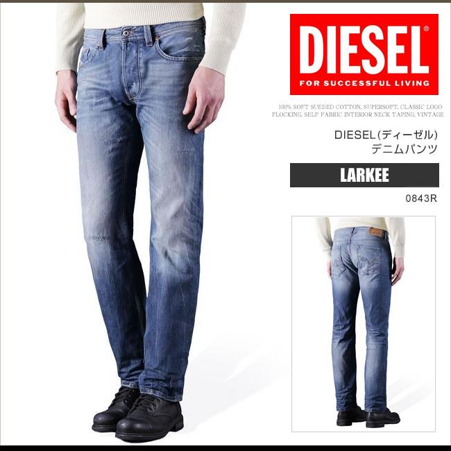 ディーゼル DIESEL ジーンズ デニム パンツ メンズ LARKEE 0843R レギュラーストレート クラッシュ加工 DS7320
