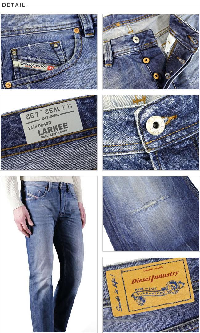 ディーゼル DIESEL ジーンズ デニム パンツ メンズ LARKEE 0843R レギュラーストレート クラッシュ加工 DS7320DWEIH29