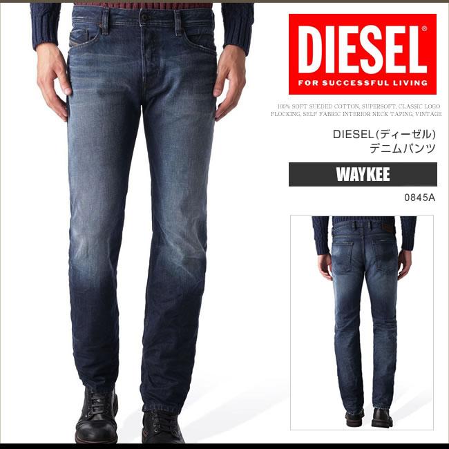 ディーゼル DIESEL ジーンズ デニム パンツ メンズ WAYKEE 0845A レギュラーストレート ヴィンテージ加工 DS7328