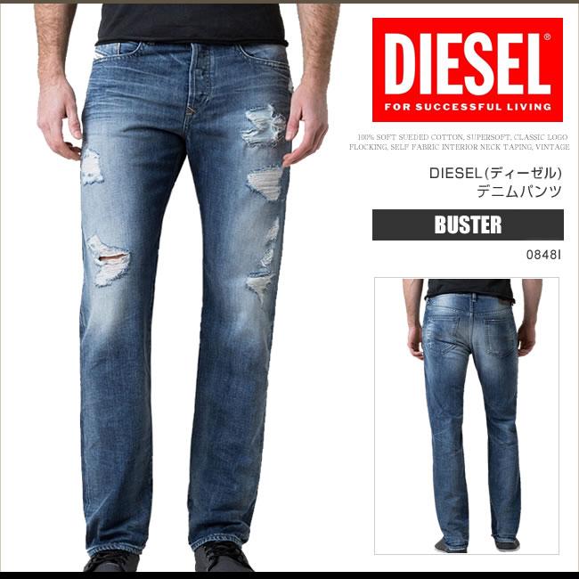 ディーゼル DIESEL デニム ジーンズ パンツ メンズ BUSTER 0848I レギュラースリムテーパード DS7344