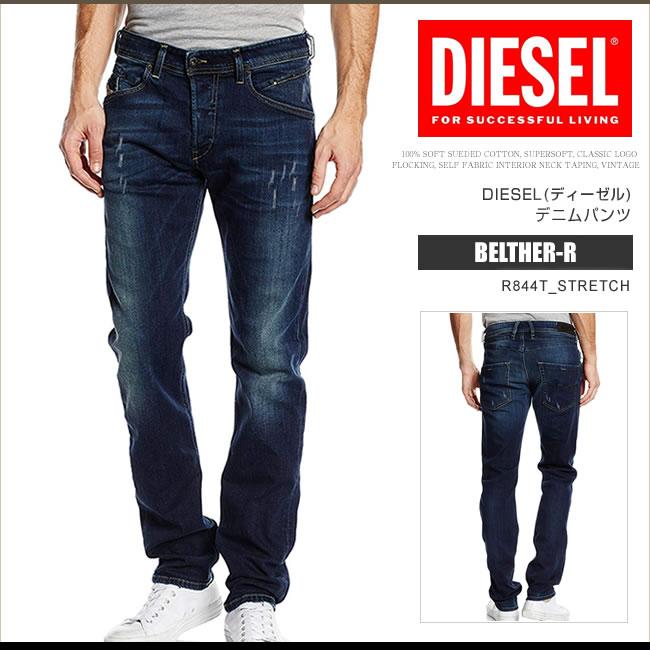 ディーゼル DIESEL デニム ジーンズ パンツ メンズ BELTHER-R R844T_STRETCH レギュラースリムテーパード DS7349