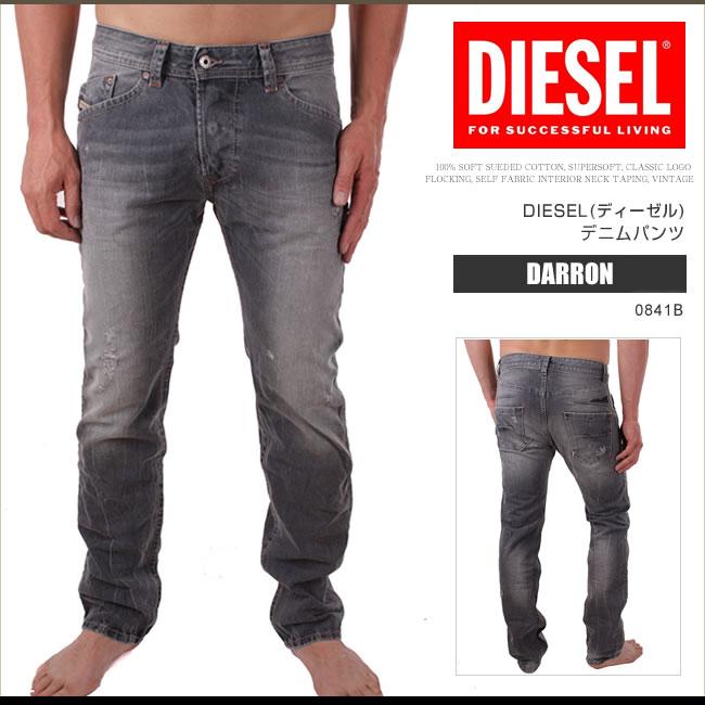 ディーゼル DIESEL デニム ジーンズ パンツ メンズ DARRON 0841B レギュラースリムテーパード DS7358