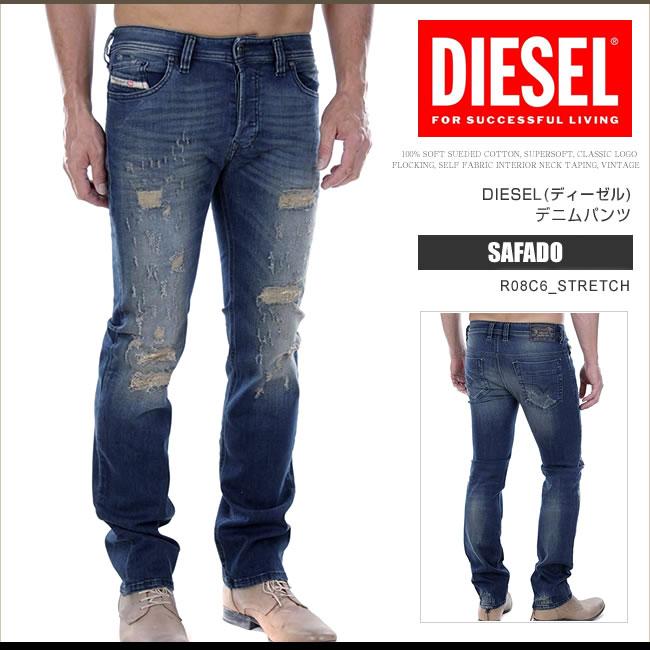 ディーゼル DIESEL デニム ジーンズ パンツ メンズ SAFADO R08C6_STRETCH レギュラースリムストレート DS7361