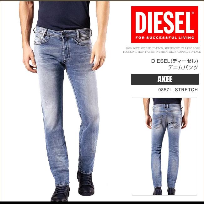 ディーゼル DIESEL デニム ジーンズ パンツ メンズ AKEE 0857L_STRETCH レギュラースリムテーパード DS7365