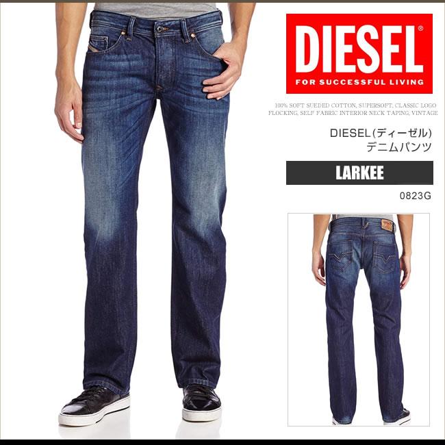 ディーゼル DIESEL デニム ジーンズ パンツ メンズ LARKEE 0823G レギュラーストレート DS7390